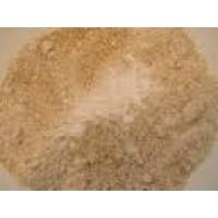 Suplemento Humano (Ração Humana)  (100 g Granel)